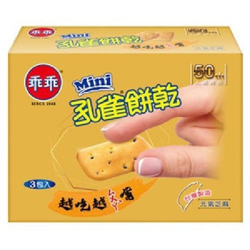 《孔雀》迷你餅乾-180g(芝麻)