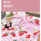 韓國熱銷水洗棉涼被150x120cm小草莓 $499