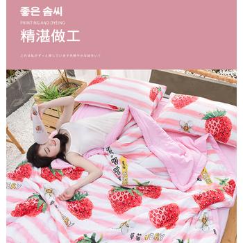韓國熱銷水洗棉涼被150x120cm(小草莓)