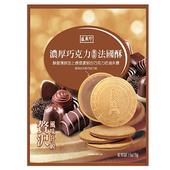 《盛香珍》濃厚巧克力風味法國酥(168g/盒)