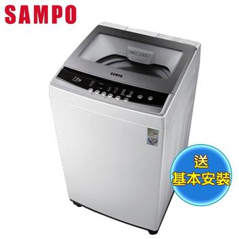 SAMPO聲寶 7.5公斤全自動洗衣機ES-B08F(基本安裝)