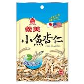 《義美》小魚杏仁(104g/包)