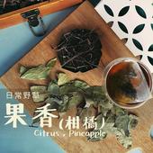 《日常野草》芬芳清甜 果香青草茶(5gX10包/盒)(1盒)