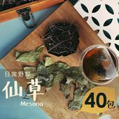 《日常野草》隨遇而安 仙草青草茶(5gX40包)(10包/盒,共4盒)