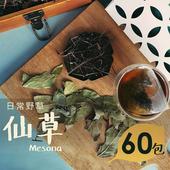 《日常野草》隨遇而安 仙草青草茶(5gX60包)(10包/盒,共6盒)