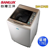 《SANLUX 台灣三洋》17KG超音波單槽洗衣機SW-17AS6(送基本安裝)