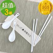 《Mr.nT 無毒先生》情侶組 安心無毒方便攜帶環保筷子湯匙組/餐具組(免運超值3組)(3組/包)