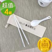 《Mr.nT 無毒先生》安心無毒方便攜帶環保筷子湯匙組/餐具組(免運超值4組)(4組/包)