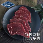 《欣明生鮮》澳洲安格斯藍鑽菲力厚切燒肉(200公克±10%/1包)(*2包)