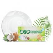 《台灣製》椰子油環保洗碗皂(320g/塊)