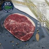 《欣明生鮮》紐西蘭特優雪花牛排(100公克±10% /1片)(*5包)
