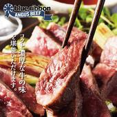 《欣明生鮮》日本純種黑毛和牛A5霜降厚切燒烤片(250公克±10%/1片)(*2包)