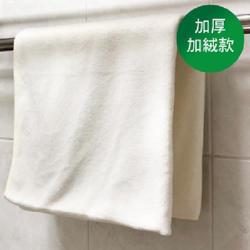 多功能加厚超吸水浴巾毯-顏色隨機出貨(70x140cm)