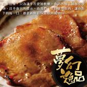 《欣明生鮮》頂級老饕鮮脆燒烤牛舌片(200公克±10%/1盒)(*4包)