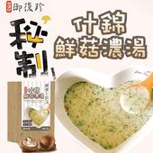 《御復珍》什錦鮮菇濃湯粉3盒組 (300g/盒)