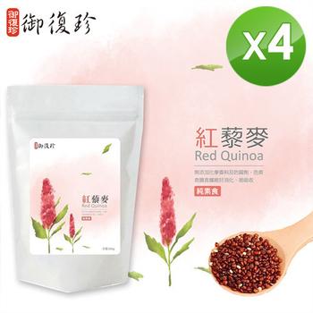 《御復珍》紅藜麥4包組 (300g/包)