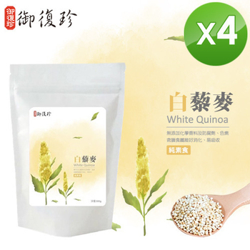 《御復珍》白藜麥4包組 (300g/包)