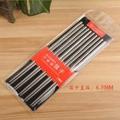 304不鏽鋼筷五入組