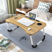 《免運》多功能懶人電腦摺疊和式桌 床桌 60X40cm(白木紋)