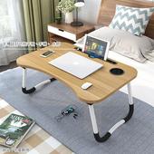 《免運》多功能懶人電腦摺疊和式桌 床桌 60X40cm(柚木紋)
