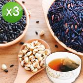 《御復珍》紫米薏仁茶3包組 (20入/包)