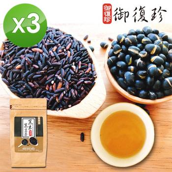 《御復珍》黑米黑豆茶3包組 (20入/包)