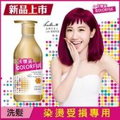 《卡樂芙》修護洗髮精450ml(抗熱強韌)