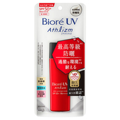 《Biore》A極效防曬乳(65ml )