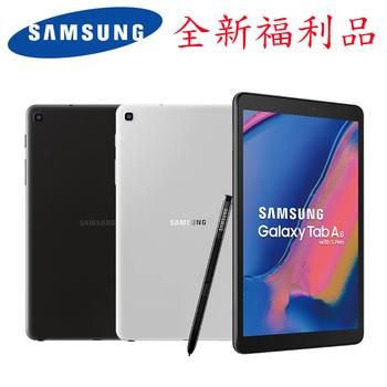 《Samsung》拆封新品 Galaxy Tab A P200 8吋 with S Pen 平板電腦(黑色)