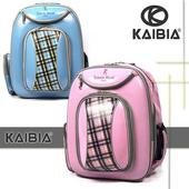 《KAIBIA》KAIBIA -人體工學防撥水護脊書包 KD-RM1102(水藍)