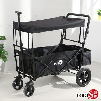 LOGIS-美式黑潮超大輪摺疊推車 購物車 寵物推車 LV169(黑)