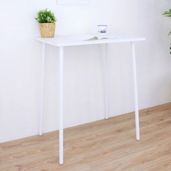 《頂堅》寬80x深60x高99/公分-中型吧台桌/高腳桌/餐桌/洽談桌(二色可選)(素雅白色)