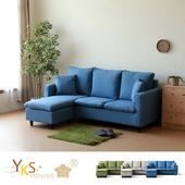 《YKSHOUSE》福井L型布沙發(多色可選)(綠色)