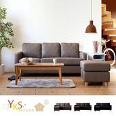 《YKSHOUSE》稻森L型獨立筒皮沙發組(三色可選)(黑色)
