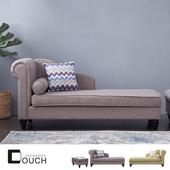 《YKSHOUSE》法蘭琪經典貴妃椅+腳椅組(兩色.左右型可選)(淺咖啡-右型)