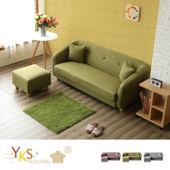 《YKSHOUSE》竹町L型布沙發-獨立筒版(三色可選)(綠色)