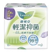 《蕾妮亞》輕潔抑菌極長夜用35cm12片