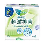 《蕾妮亞》輕潔抑菌極長夜用(40cm10片)