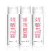 Dr's Formula熱情無罪-熱塑燙專用髮凝乳150ml*3(有效日期2020/04)