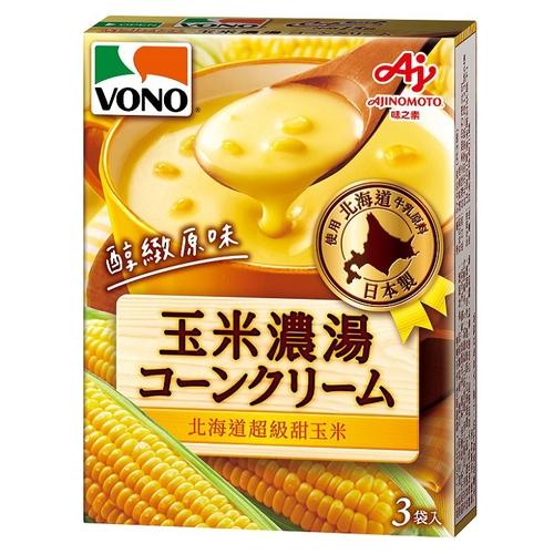 《VONO》醇緻原味 濃湯(玉米 19.2公克*3袋/盒)
