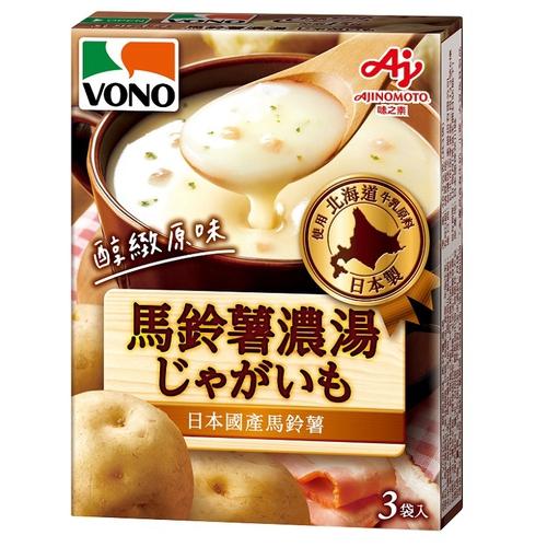 《VONO》醇緻原味 濃湯(馬鈴薯 15.5公克*3袋/盒)