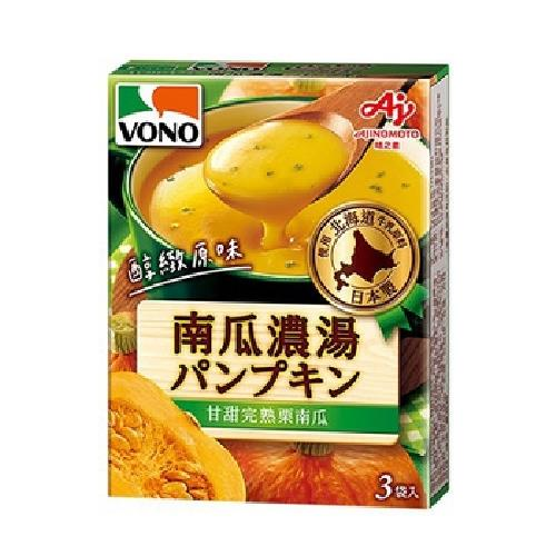 《VONO》醇緻原味 濃湯(南瓜 17.4公克*3袋/盒)