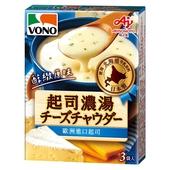 《VONO》醇緻原味 濃湯起司 18公克*3袋/盒 $53