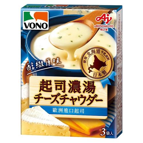 《VONO》醇緻原味 濃湯(起司 18公克*3袋/盒)