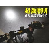 《JOJOGO》電子鈴自行車前燈