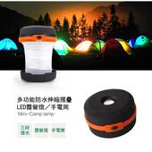 《JOJOGO》多功能防水伸縮摺疊LED露營燈/手電筒橘色 $99