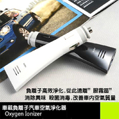 《JOJOGO》車載負離子汽車空氣淨化器(淨化黑)