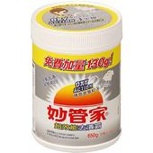 《妙管家》超效能去漬霸(650g/罐)