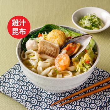 《輕鬆煮藝》小資族海鮮麵★《真材實料|經典湯頭》4 入/組(雞汁昆布)