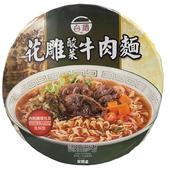 《台酒TTL》花雕酸菜牛肉碗麵(200g/碗)